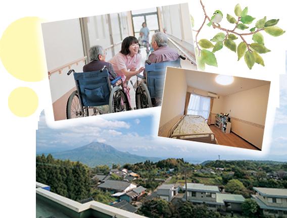 鹿児島のシンボル桜島を望む緑豊かな吉野の寺山にあるケアガーデンてらやま